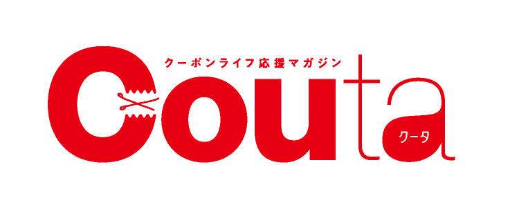 茨城県南情報誌「couta」